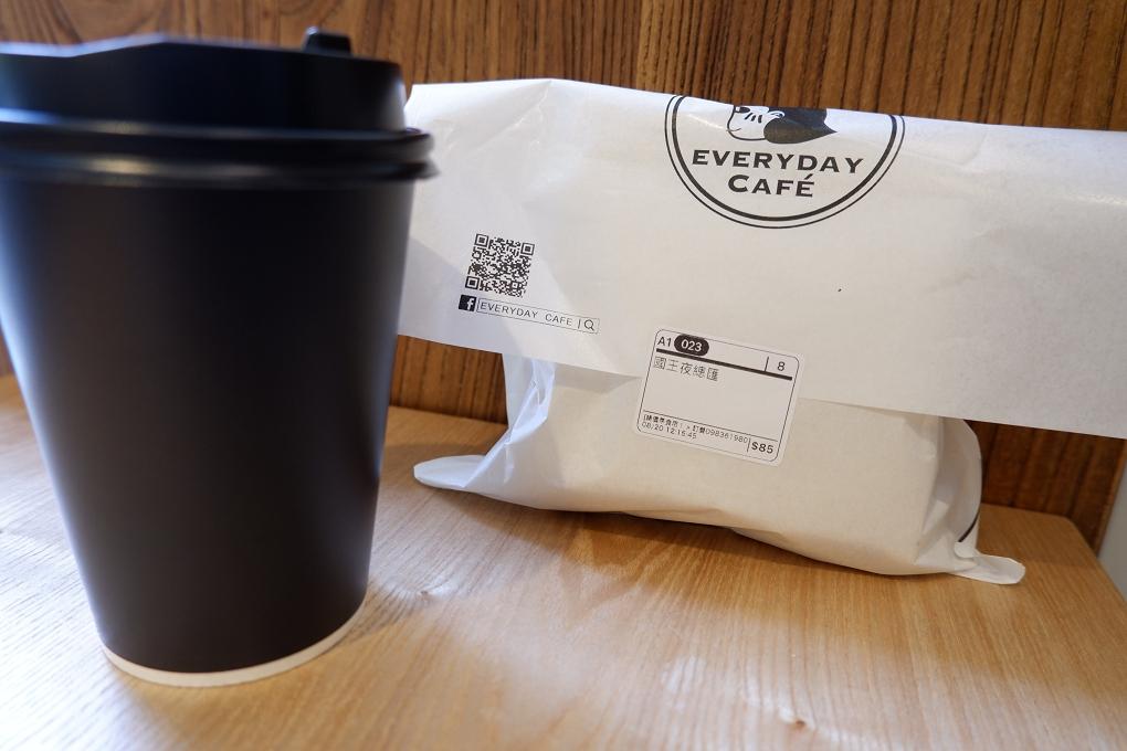 【台北 中山站早午餐】Everyday CAFE -toast.coffee.tea 台北中山店 @貝大小姐與瑞餚姐の囂脂私蜜話