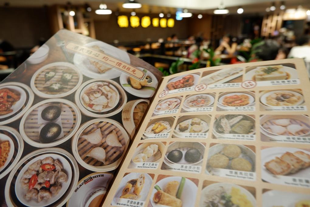 【新北 板橋港式茶餐廳】彌敦道茶餐廳 誠品店 @貝大小姐與瑞餚姐の囂脂私蜜話
