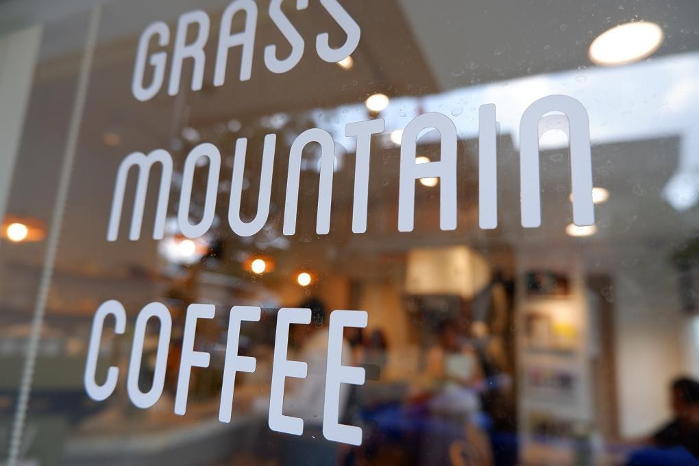 【台北 陽明山咖啡廳推薦】有明心Grass mountains coffee @貝大小姐與瑞餚姐の囂脂私蜜話