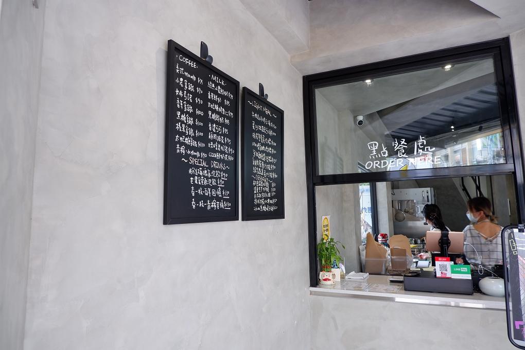 【新北 府中站輕食推薦】Click Coffee 板橋咖啡廳推薦 @貝大小姐與瑞餚姐の囂脂私蜜話