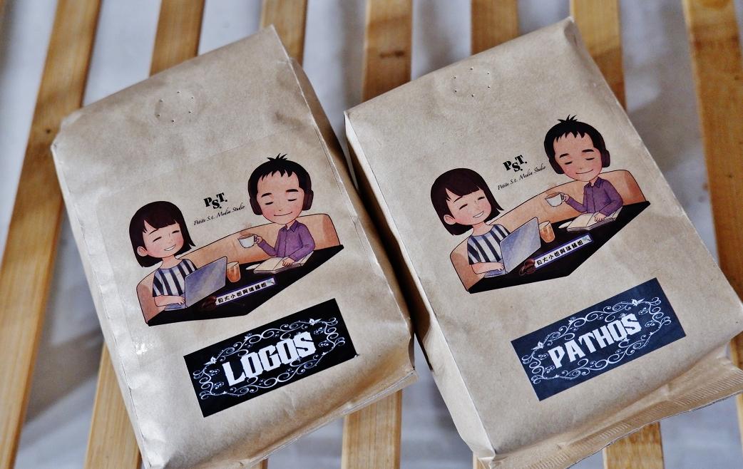 【咖啡推薦】Pathos咖啡豆 & Logos咖啡豆 – 貝大小姐與瑞餚姐の品牌咖啡 @貝大小姐與瑞餚姐の囂脂私蜜話