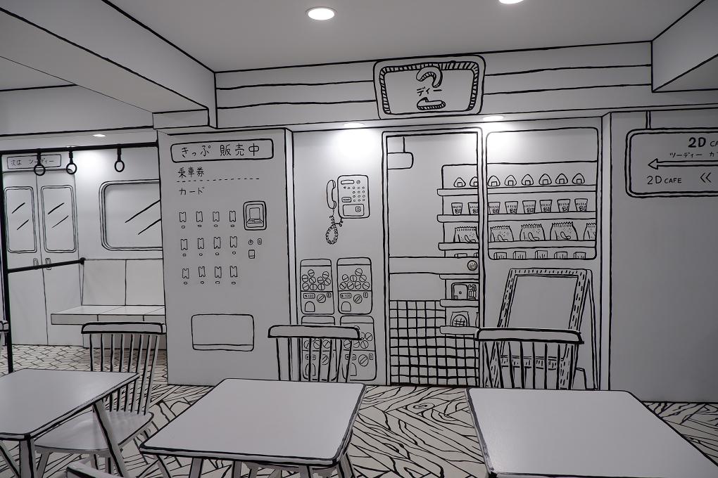【台北 師大商圈】2D Cafe 師大旗艦店 @貝大小姐與瑞餚姐の囂脂私蜜話