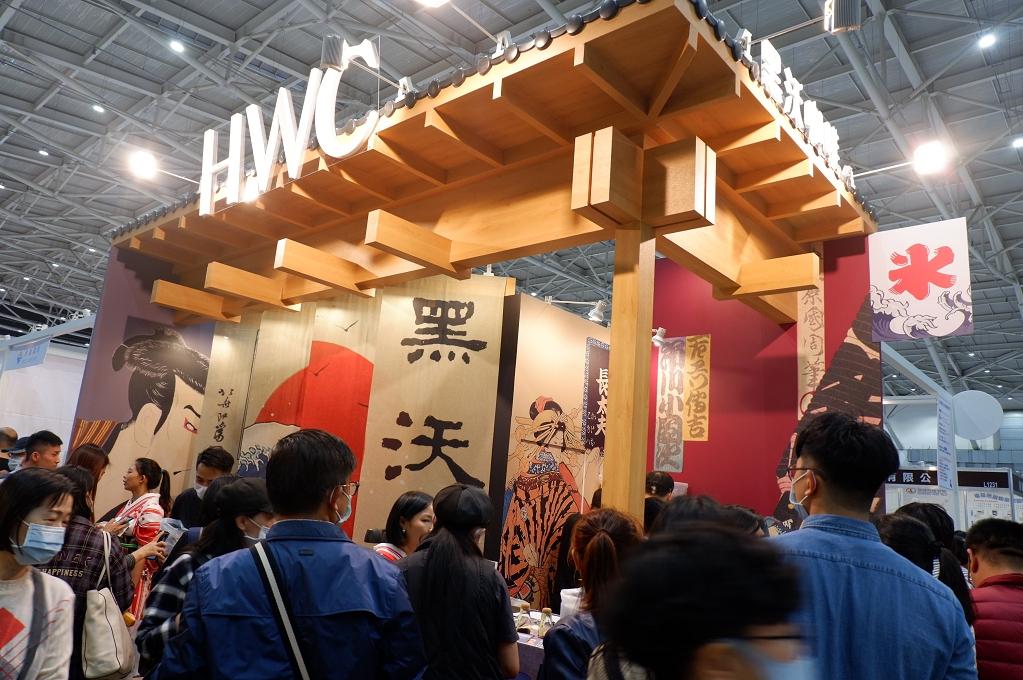 【展會直擊】2020台灣國際咖啡展 Taiwan int'l Coffice Show @貝大小姐與瑞餚姐の囂脂私蜜話