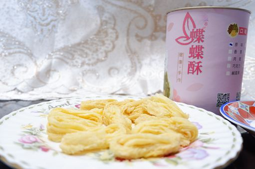【團購美食】38熊-蝶蝶酥 台北伴手禮 年節禮盒 @貝大小姐與瑞餚姐の囂脂私蜜話