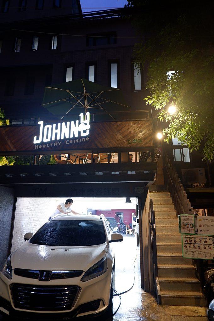 【新北 江子翠站美食】Johnny Bro健康廚房江翠店 江子翠健康餐盒 @貝大小姐與瑞餚姐の囂脂私蜜話