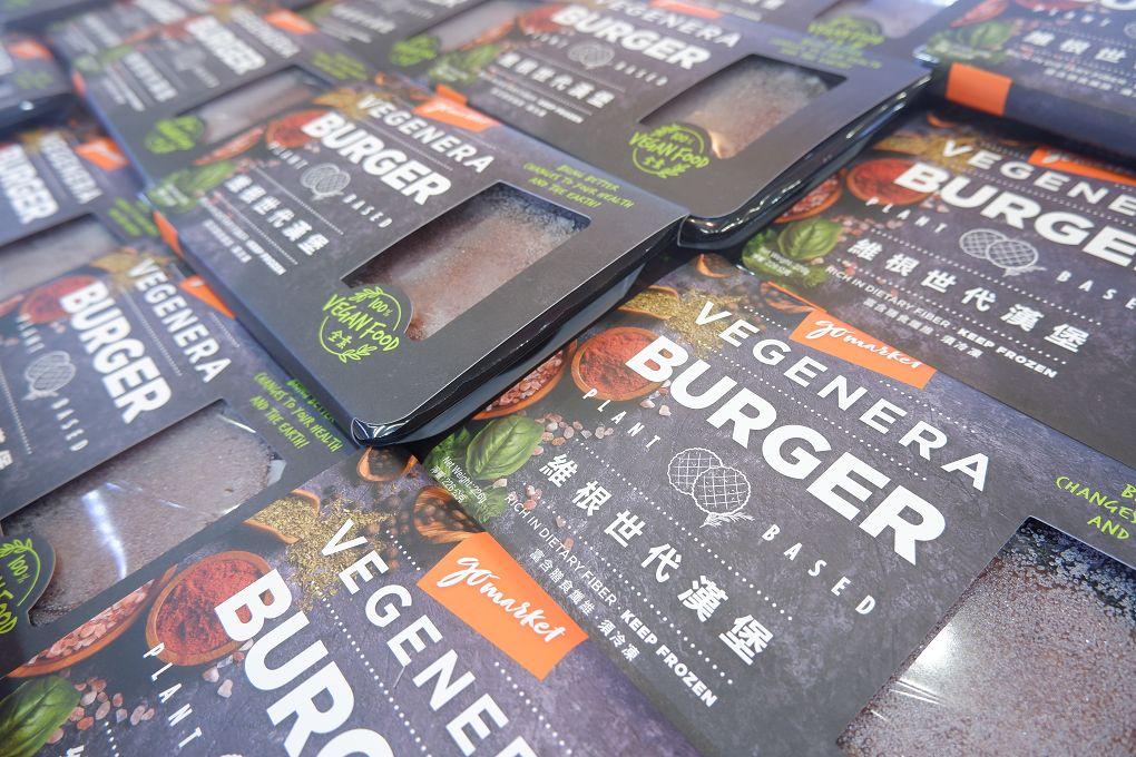 【健康蔬食推薦】蘭揚食品藜麥系列 X 維根世代漢堡 @貝大小姐與瑞餚姐の囂脂私蜜話