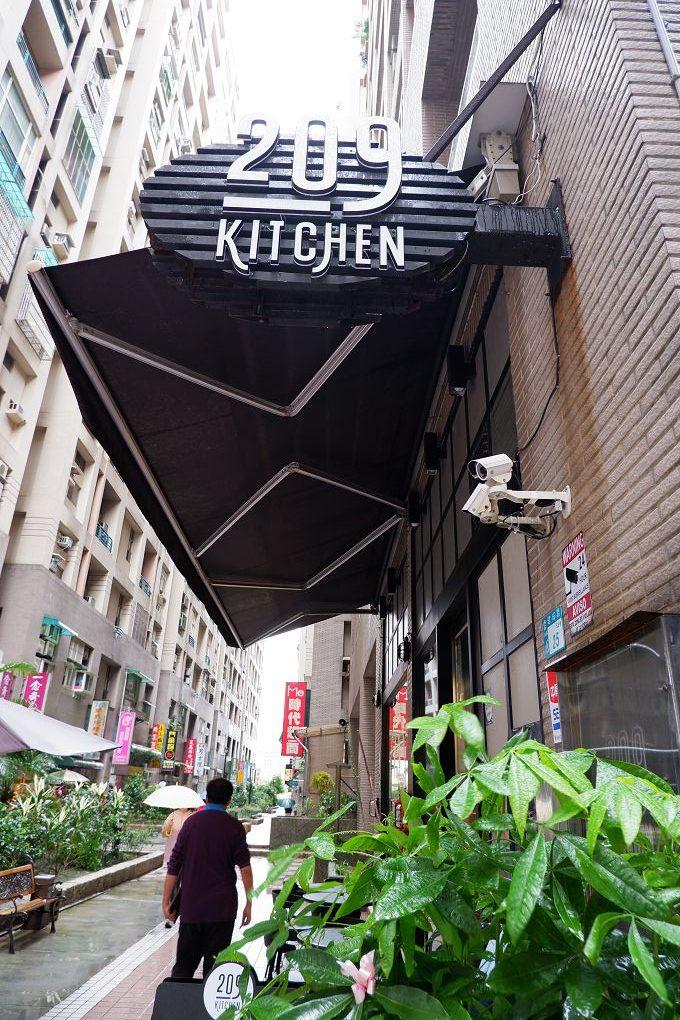 【新北 汐止】209 kitchen餐酒館 汐止聚餐 @貝大小姐與瑞餚姐の囂脂私蜜話