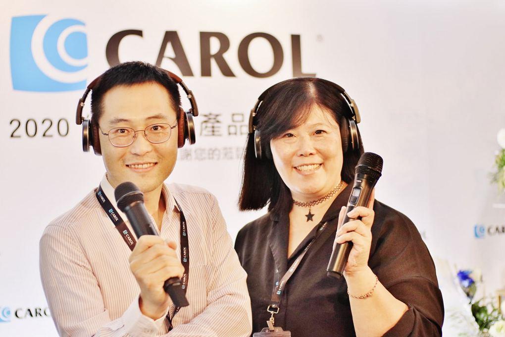 【3C好物推薦】Carol主動式降手握雜音麥克風 @貝大小姐與瑞餚姐の囂脂私蜜話