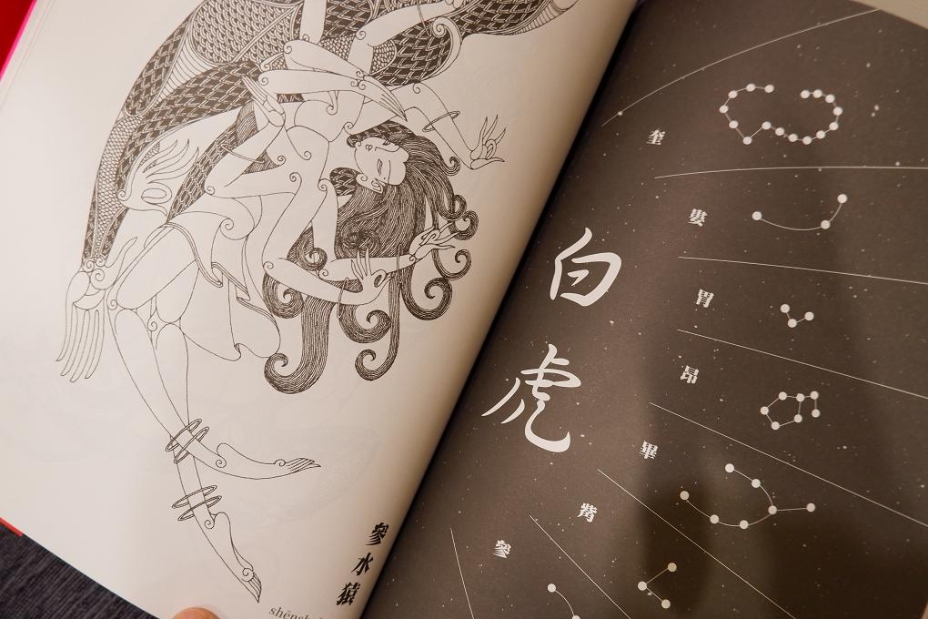 【好書推薦】東方神話與奇幻動物的誕生地 @貝大小姐與瑞餚姐の囂脂私蜜話
