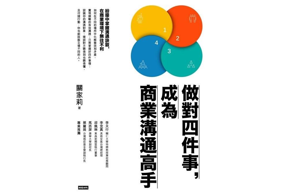 【淡江美食推薦】合風食堂 淡江大學美食
