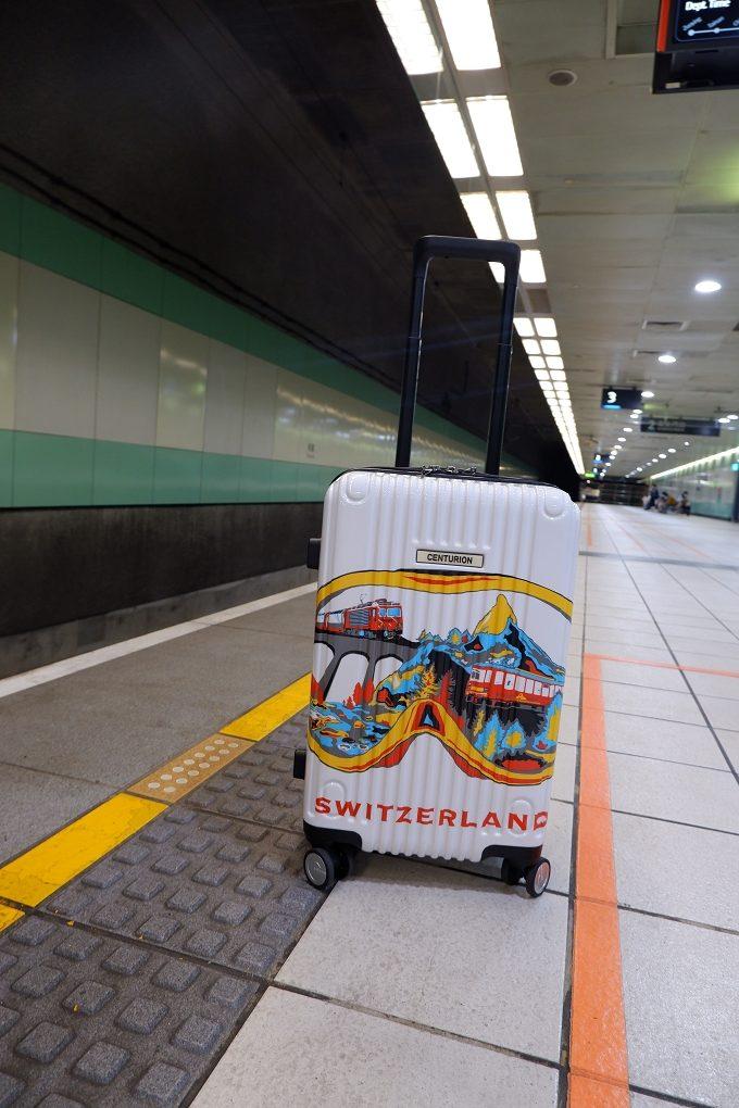 【旅行箱推薦】CENTURION百夫長 X 瑞士鐵道局聯名款旅行箱 @貝大小姐與瑞餚姐の囂脂私蜜話