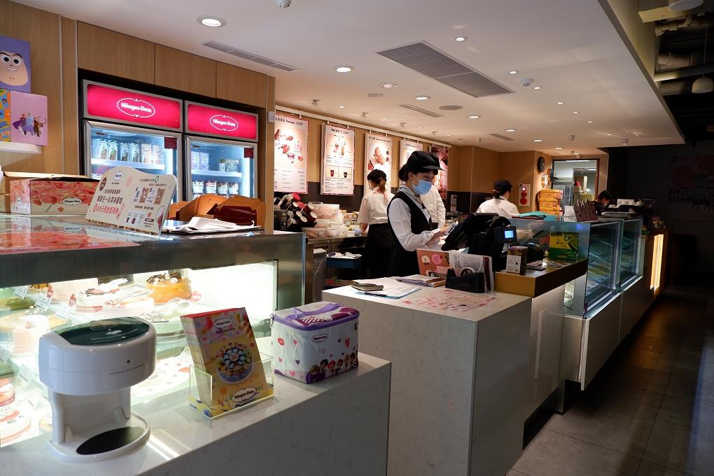 【東區下午茶】Häagen-Dazs哈根達斯 敦南旗艦店 東區甜點 @貝大小姐與瑞餚姐の囂脂私蜜話