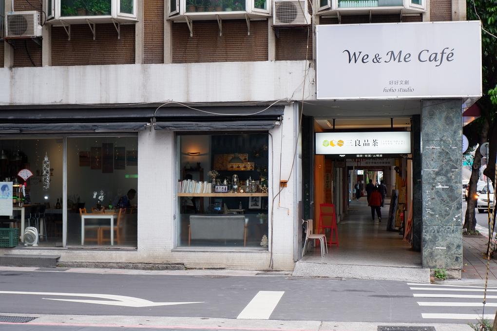 【信義區下午茶】We & Me Café 市府站早午餐 @貝大小姐與瑞餚姐の囂脂私蜜話