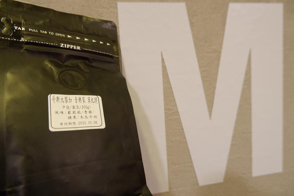 【中淺焙咖啡豆】江鳥精選 – 卡內特莊園 音樂家組合 100g*3款 @貝大小姐與瑞餚姐の囂脂私蜜話