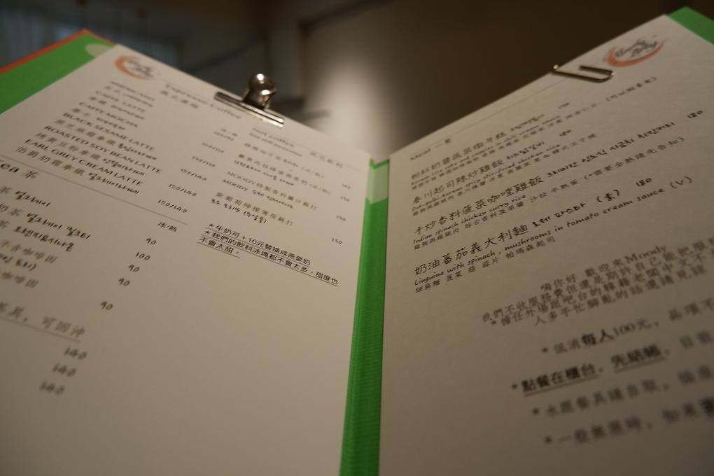 【公館不限時咖啡廳】Moody Belly 公館超隱密巷弄咖啡廳 / 韓系咖啡廳 @貝大小姐與瑞餚姐の囂脂私蜜話