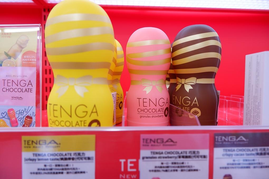 【西門情趣用品店】TENGA SHOP 西門店 @貝大小姐與瑞餚姐の囂脂私蜜話