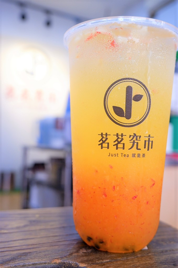 【楊梅飲料店】茗茗究市JUST TEA就是茶 @貝大小姐與瑞餚姐の囂脂私蜜話