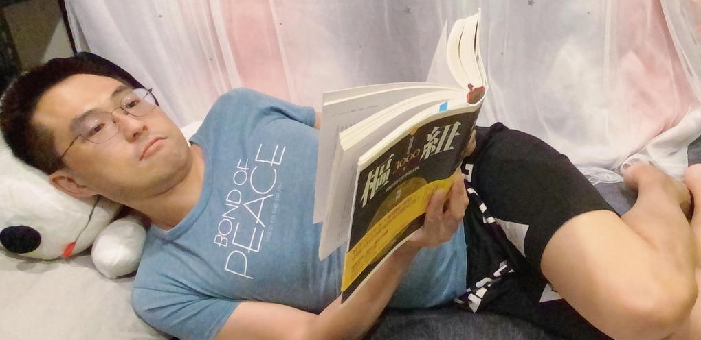 【疫起在家找事做】在家享受讀書樂 @貝大小姐與瑞餚姐の囂脂私蜜話