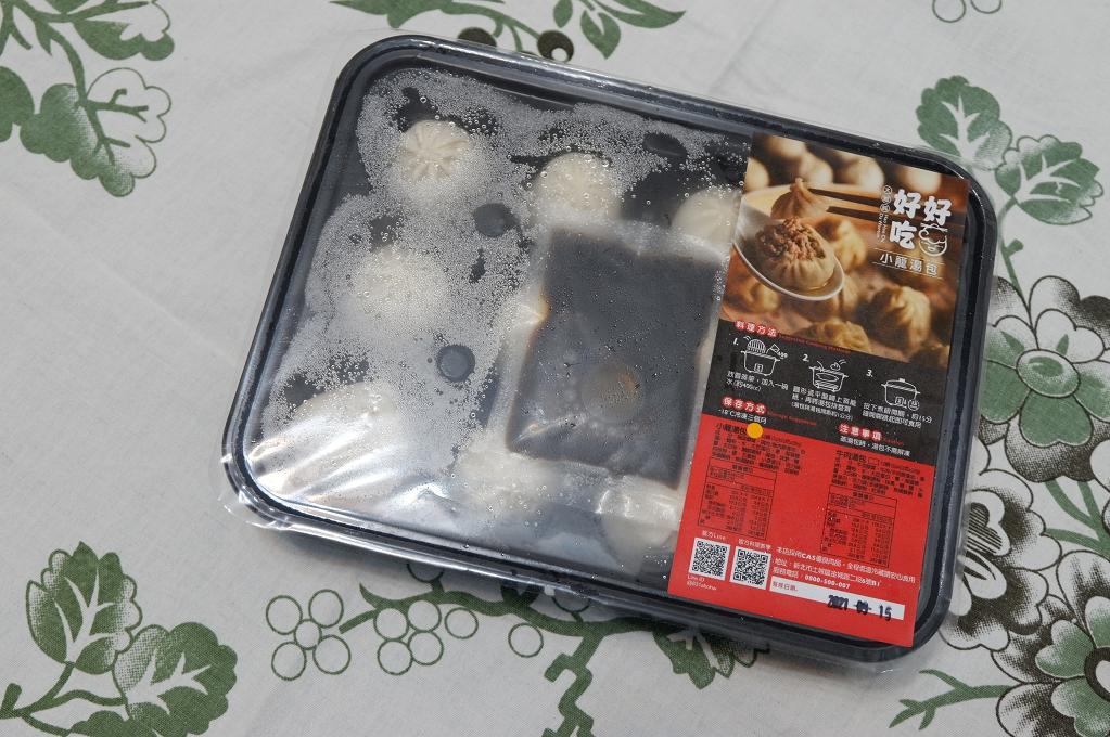 【網購美食】好好吃大餛飩X小籠湯包 堅持30年的好滋味! @貝大小姐與瑞餚姐の囂脂私蜜話