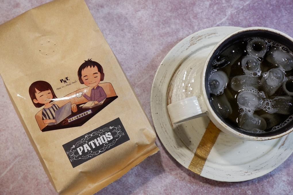 【品味生活】Eilong宜龍茶器 微曦系列咖啡杯碟:微曦大山X微曦燧人 @貝大小姐與瑞餚姐の囂脂私蜜話