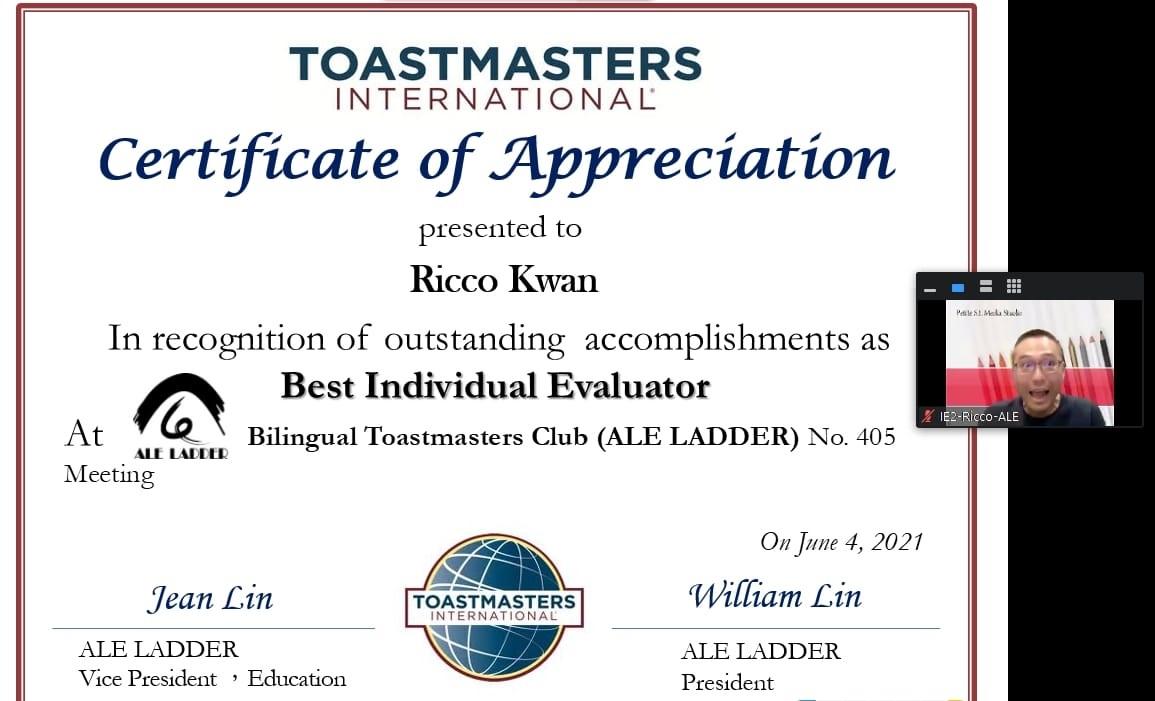 【疫起在家找事做】參加線上Toastmasters club國際演講會 #好家在我在家 @貝大小姐與瑞餚姐の囂脂私蜜話