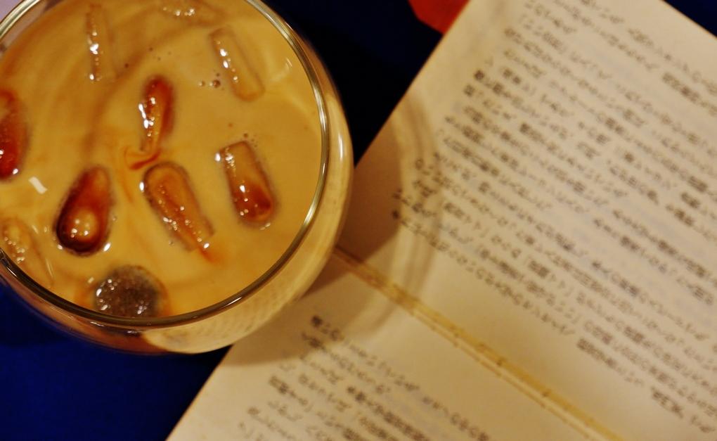 【網購咖啡】宅家聖品!防疫咖啡冰磚 出軌咖 沙鹿最專業咖啡館 @貝大小姐與瑞餚姐の囂脂私蜜話