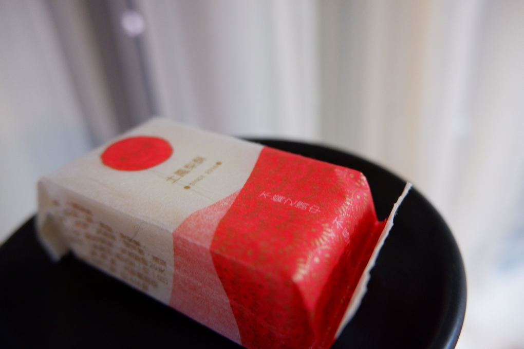 【網購甜點推薦】大判燒鳳梨酥禮盒:土鳳梨口味 X 柚子鳳梨口味 @貝大小姐與瑞餚姐の囂脂私蜜話