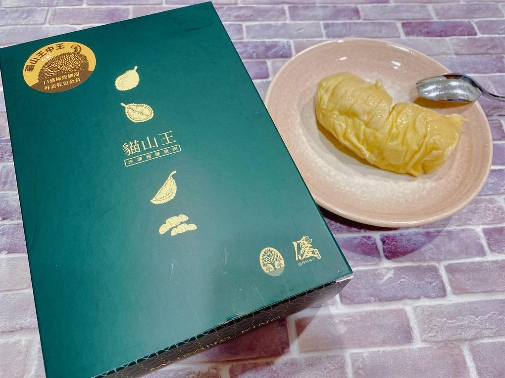 【網購水果】馬來西亞-貓山王中王榴槤 絕對是榴槤界的愛馬仕! @貝大小姐與瑞餚姐の囂脂私蜜話