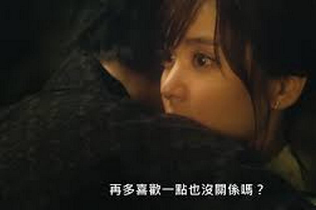 【疫起在家找事做】福岡愛情故事2020 #好家在我在家 @貝大小姐與瑞餚姐の囂脂私蜜話