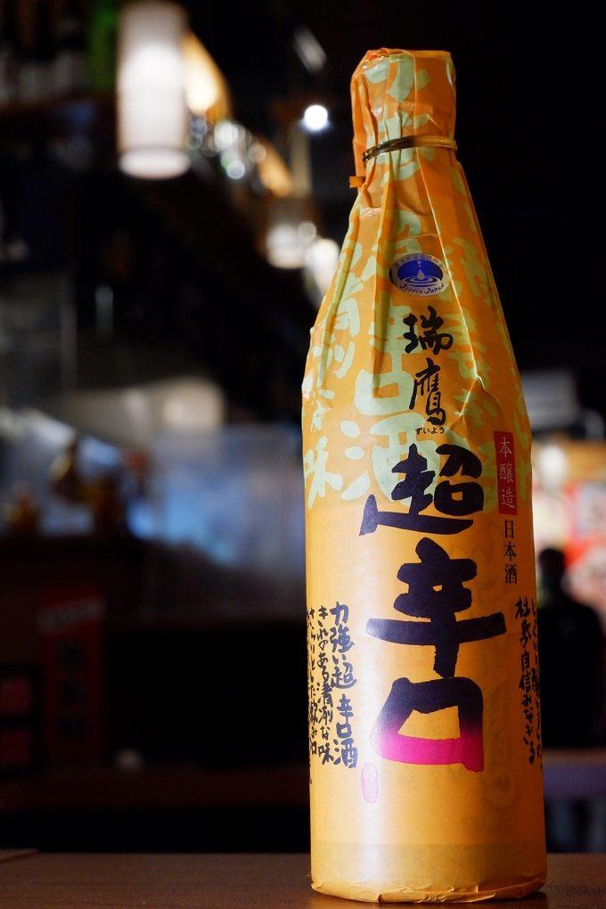 【疫起在家找事做】日本酒 x 瑞鷹超辛口本釀造清酒 @貝大小姐與瑞餚姐の囂脂私蜜話