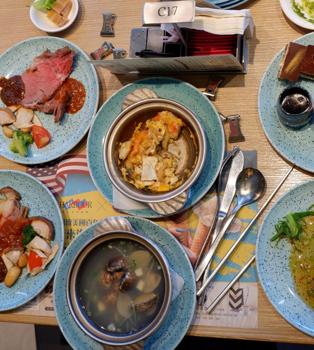 【Buffet餐廳】漢來海港餐廳 敦化店 疫情時代的包肥餐 @貝大小姐與瑞餚姐の囂脂私蜜話