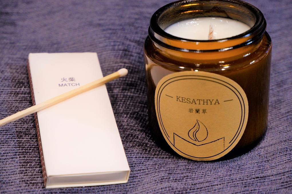 【品味生活】KESATHYA香水蠟燭 X 岩蘭草 @貝大小姐與瑞餚姐の囂脂私蜜話