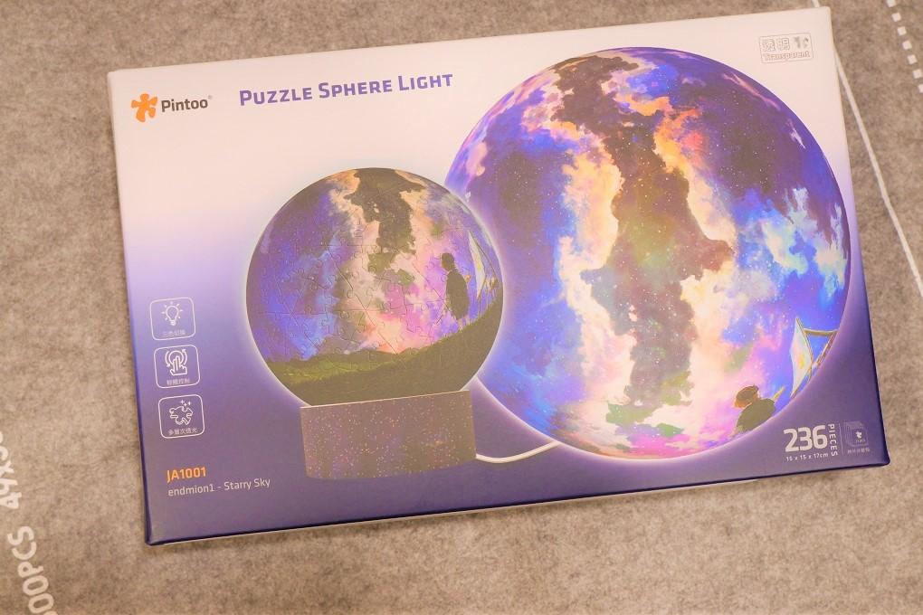 【疫起在家找事做】Pintoo Puzzle Sphere Light立體球型拼圖 @貝大小姐與瑞餚姐の囂脂私蜜話