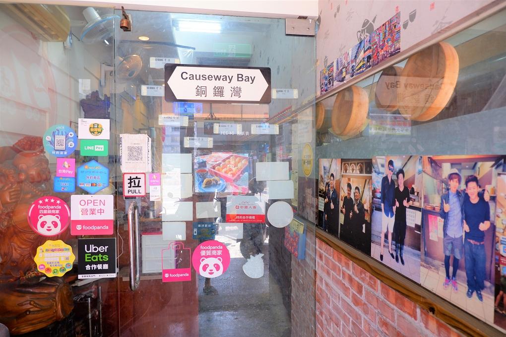 2057【新北 板橋蔬食推薦】V.Gest 披薩 低碳飲食 caf'e