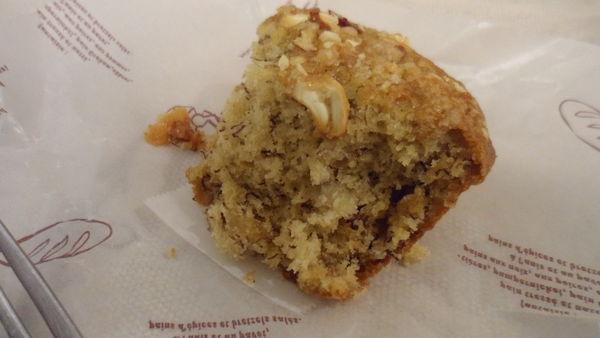 @台北 美食 甜點@ Miss V Bakery 吃得到堅持與誠意的甜點! @貝大小姐與瑞餚姐の囂脂私蜜話