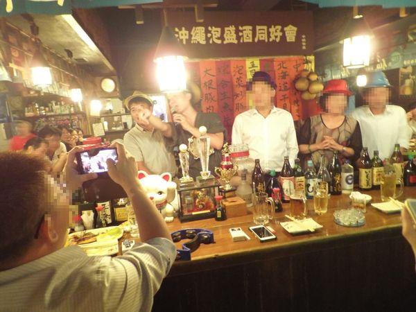 【新竹 東區美食】初恋燒日料餐酒館 Izakaya Bar @貝大小姐與瑞餚姐の囂脂私蜜話