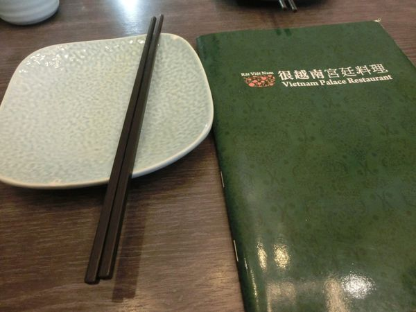 【台中 南屯區】 很越南宮廷料理 – 你一定沒吃過的帽子鍋!(歇業中) @貝大小姐與瑞餚姐の囂脂私蜜話