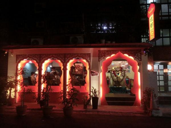【台北 中山國中站】坦督印度餐廳 @貝大小姐與瑞餚姐の囂脂私蜜話