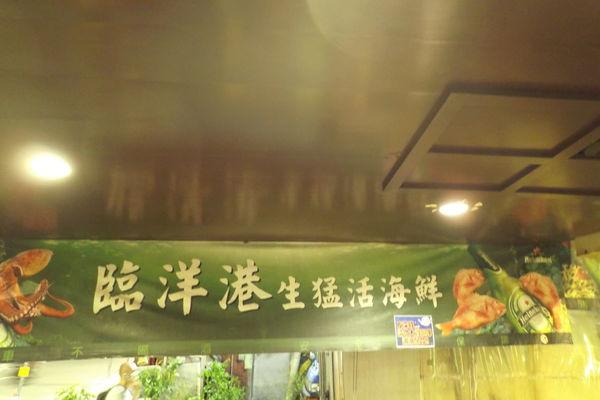 【泰國 曼谷】五星級飯店早餐 – Centara Grand at Central Plaza Ladprao Bangkok Hotel @貝大小姐與瑞餚姐の囂脂私蜜話