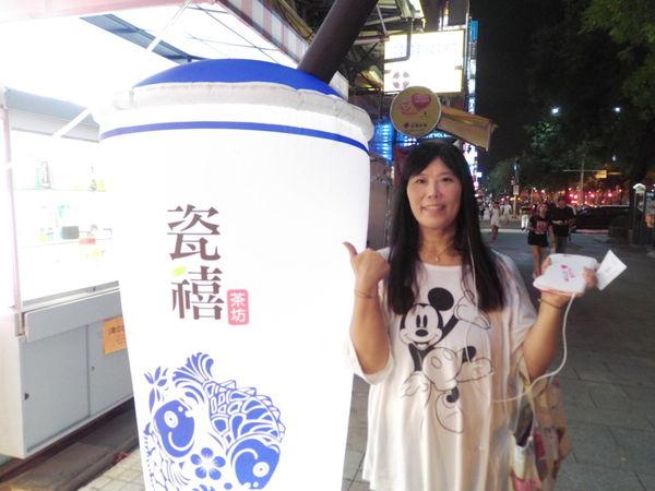 【台北 西門站】瓷禧茶坊 西門店 @貝大小姐與瑞餚姐の囂脂私蜜話