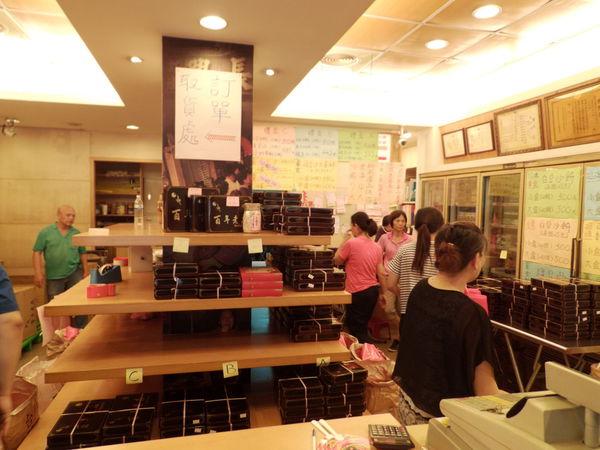 【新北 府中站】黃長興號 長興餅店 @貝大小姐與瑞餚姐の囂脂私蜜話