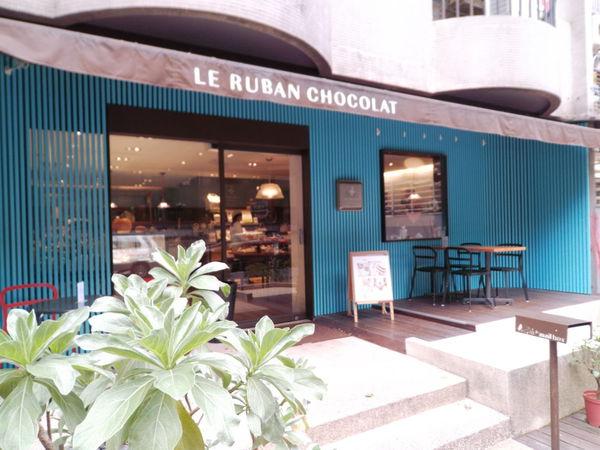 【台北 信義安和站】Le Ruban Chocolat 可可法朋 @貝大小姐與瑞餚姐の囂脂私蜜話