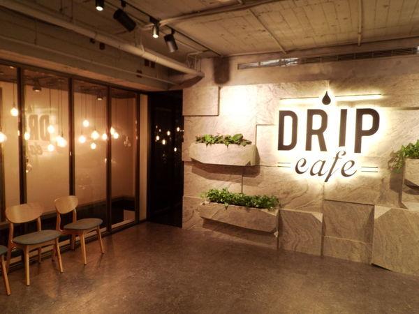 【台北 台北車站】好滴 站前店 Drip Cafe @貝大小姐與瑞餚姐の囂脂私蜜話