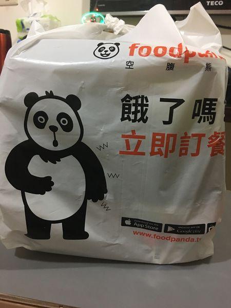 foodpanda 空腹熊貓 @貝大小姐與瑞餚姐の囂脂私蜜話