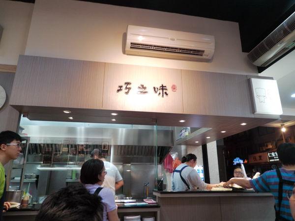 【泰國 曼谷】BTS Chong Nonsi 周邊小吃 @貝大小姐與瑞餚姐の囂脂私蜜話