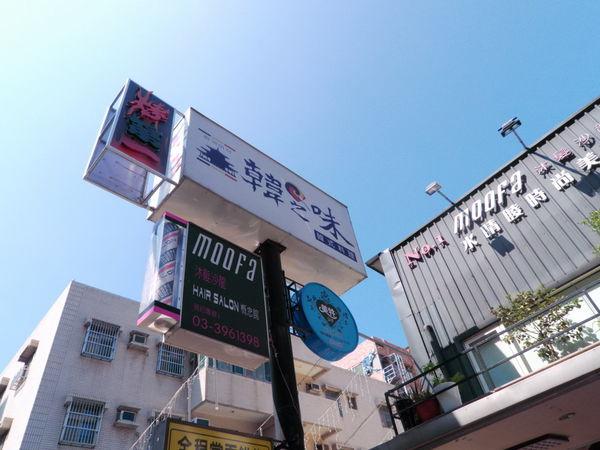 【高雄 三民區】一樂日本居食屋 @貝大小姐與瑞餚姐の囂脂私蜜話