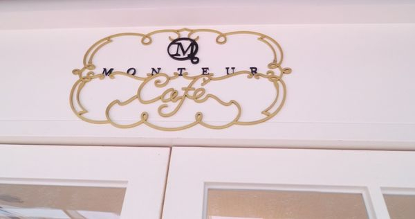 【台北 中山站】Monteur 夢甜屋 @貝大小姐與瑞餚姐の囂脂私蜜話