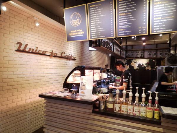 【台北 小巨蛋站】歐克法咖啡Unico fa Coffee 南京店 @貝大小姐與瑞餚姐の囂脂私蜜話