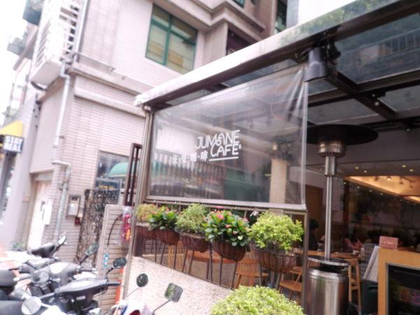 【台北 中山站】 Jumane Cafe' 佐曼咖啡館 @貝大小姐與瑞餚姐の囂脂私蜜話