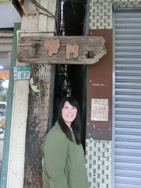 【台南 中西區美食】窄門咖啡館 @貝大小姐與瑞餚姐の囂脂私蜜話